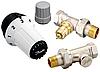 """Комплект для подключения радиаторов тройной RAS-C+RA-FN+RLV-S 1/2"""" прямой без преднастройки Danfoss"""