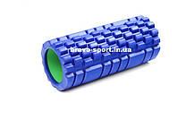 Роллер массажный GEMINI 33*14 см, валик из упругой EVA-пенорезины. Синий.