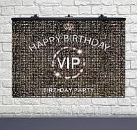 Плакат для праздника VIP 75×120см англ