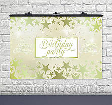 Плакат для праздника Birthday party звезды золото 75×120см