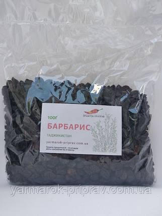 Барбарис, 100г, фото 2