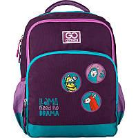 Рюкзак GoPack Education GO20-113M-4 Lama