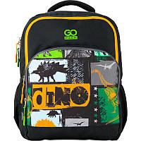 Рюкзак GoPack Education GO20-113M-7 Dino