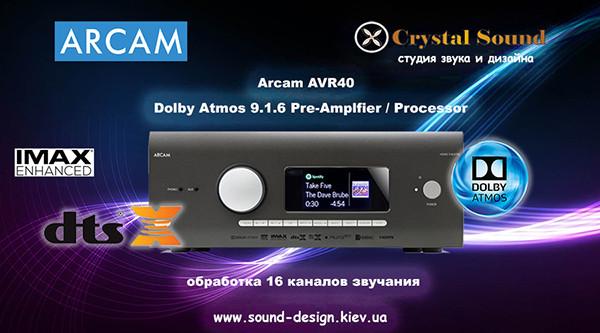 Arcam AVR40 Dolby Atmos 9.4.6 AV-процессор предусилитель класса High End