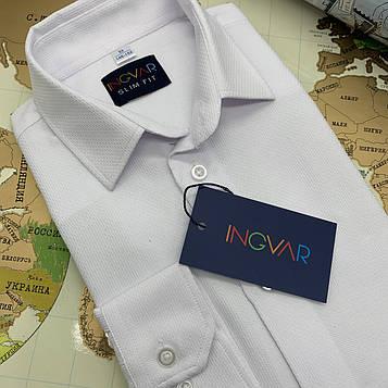Рубашка детская белая структурная. INGVAR