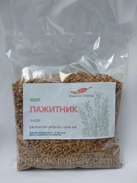 Пажитник (шамбала, фенугрек, чаман) насіння, 100г