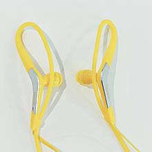 Спортивные проводные наушники Yookie YK-470 с микрофоном Желтый