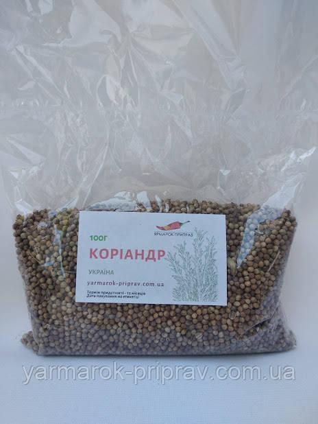 Коріандр зерно, 100г