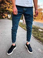 Молодежные мужские джинсы узкие