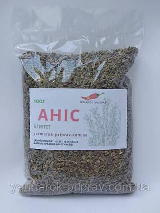 Анис семена, 100г, фото 2
