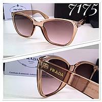 Женские солнцезащитные  очки Pr*da