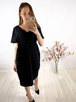 Женское черное платье Boohoo, оригинал, Великобритания, размер L