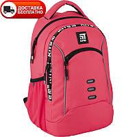 Ортопедический в спортивном стиле школьный рюкзак из прочного полиэстера  с дышащей спинкой розовый Kite