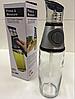 Бутылка Дозатор VBV Press and Measure Oil Dispenser с дозатором для масла, фото 5