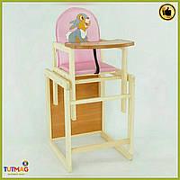 """Детский стульчик для кормления розовый кожзам """"Серый зайчик"""" ТМ """"МАСЯ"""""""