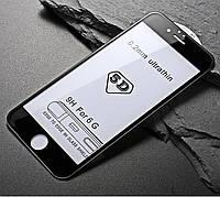 Apple iPhone 6, 6s защитное стекло на телефон противоударное 5D full glue Black черное Avantis