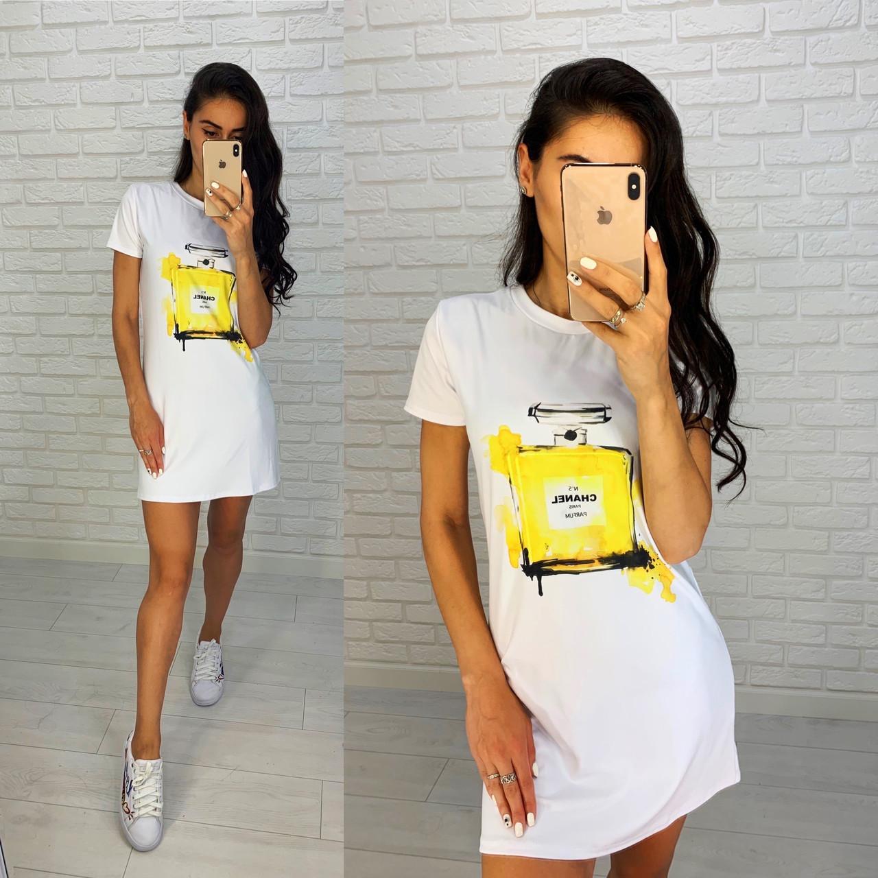 Тренд лета 2021 платье белое футболка свободное с рисунком брендов