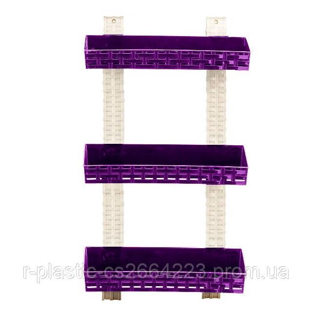"Полиця R-Plastic ""Ротанг"" пряма 3 яруси фіолетова"