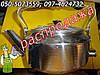 Чайник электрический, советский металлический неубиваемый чайник