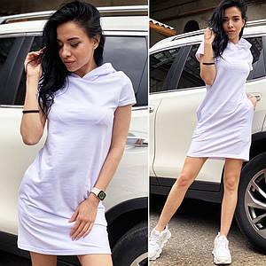 Белое спортивное платье с капюшоном (Код MF-218)