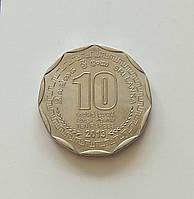 10 рупий Шри-Ланка 2013 г., фото 1
