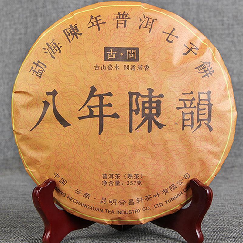 Чорний чай пуер Шу 357 грам