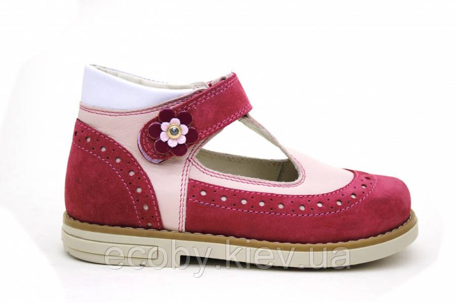 Туфлі ортопедичні Ecoby 9913P р. 20-30
