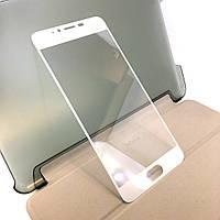 Meizu M5 защитное стекло на телефон противоударное 3D White белое