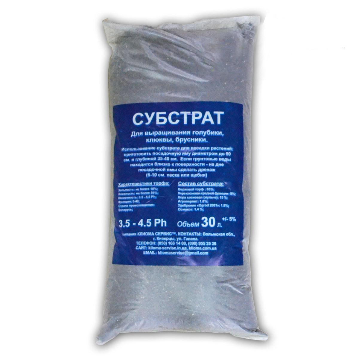 Торфяной субстрат для растений pH 3.5-4.5, (30л)