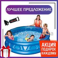 Бассейн надувной детский  Бассейн intex 665л / 188*46см