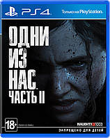 The Last of Us: Part 2 PS4 (русская версия) ПРЕДЗАКАЗ