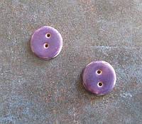 Керамічні ґудзики фіолетові 25 мм