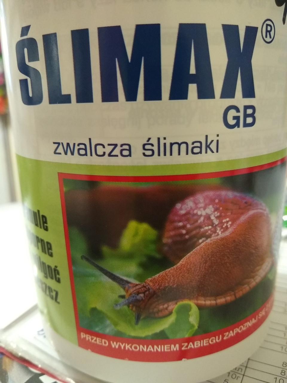 Засіб проти равликів контактно-кишковий пестицид Слимакс Slimax Best гранули 100 грам на 25 м2 Польща