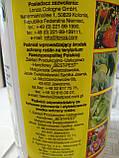 Засіб проти равликів контактно-кишковий пестицид Слимакс Slimax Best гранули 100 грам на 25 м2 Польща, фото 3