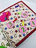 Развивающая Mягкая Книжка из Фетра, Мягкая текстильная книжка handmade (RB01038), фото 4