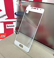 Meizu M5c защитное стекло на телефон противоударное 3D White белое