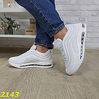 Кроссовки аирмакс на амортизаторах силиконовой подушке белые air max