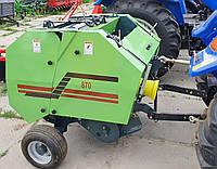 Пресс-подборщик рулонный RXYK -0870