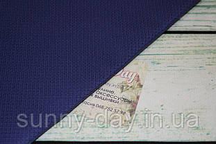 Канва Аида 11 синяя, отрез - 50*50см