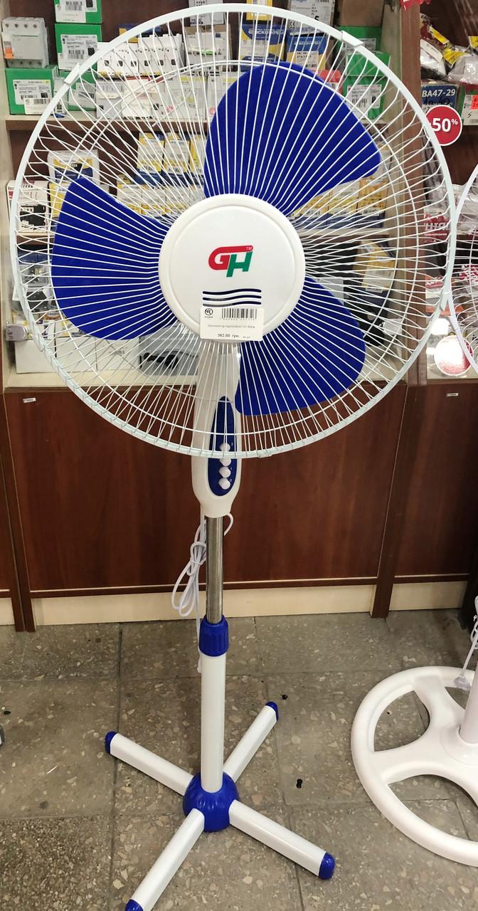 Вентилятор підлоговий GH 40см