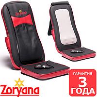 Масажна Накидка Zoryana Nefrimax