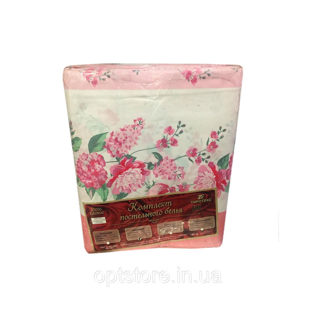 """""""рожевий"""" комплект постільної білизни євро розмір 200*215 см 100% бавовна Tirotex Тирасполь"""