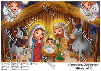 """""""Різдво Христове"""""""