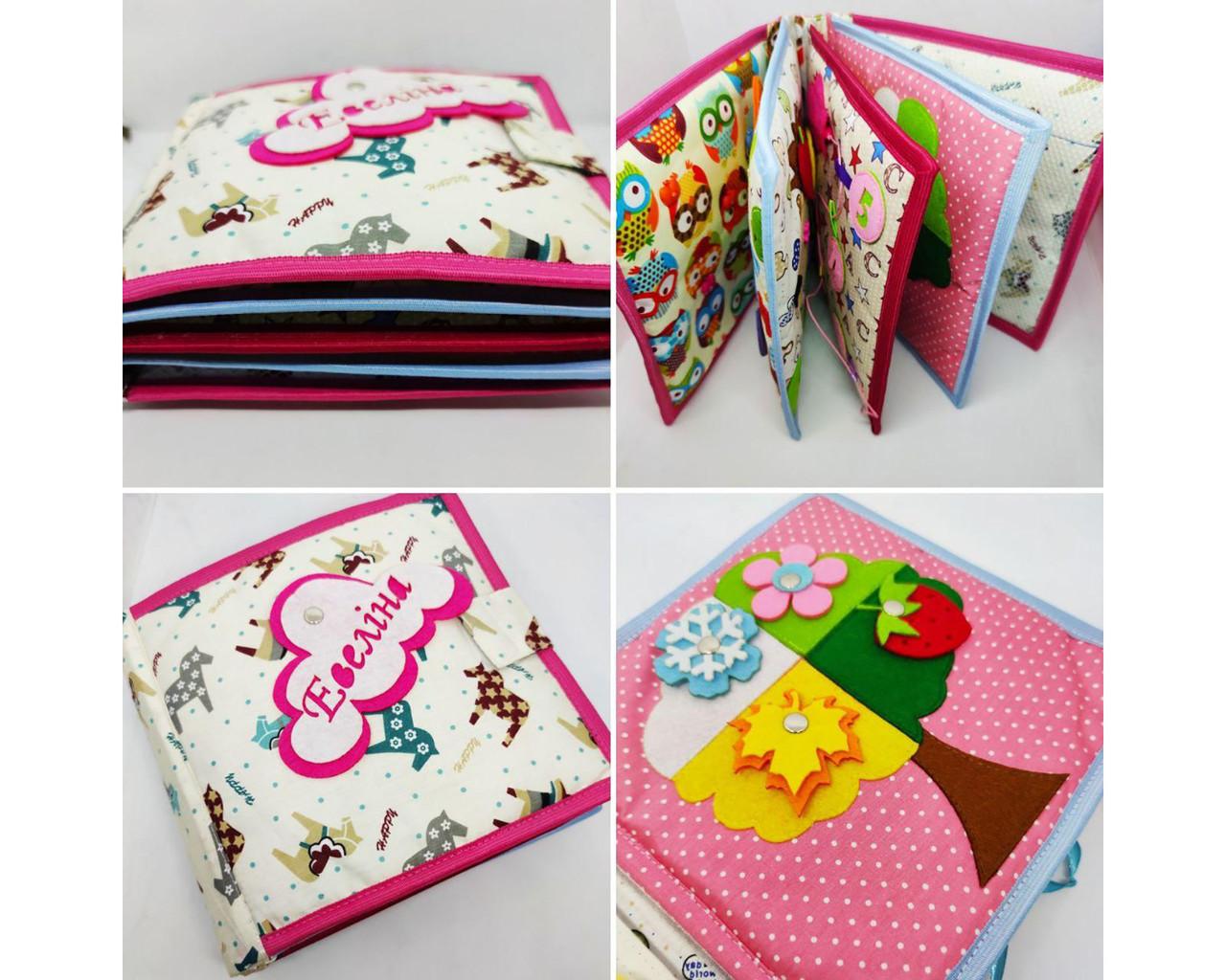 Развивающая Mягкая Книжка из Фетра, Мягкая текстильная книжка handmade (RB01038)