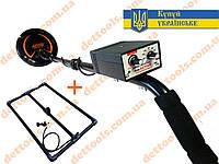 Металлоискатель с двумя катушками Пират аккумуляторный, поиск до 2,5 метров. Металошукач Пірат Актив