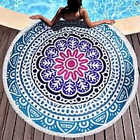 Коврик пляжный Мандала яркий, круглое полотенце, подстилка для пляжа 150см