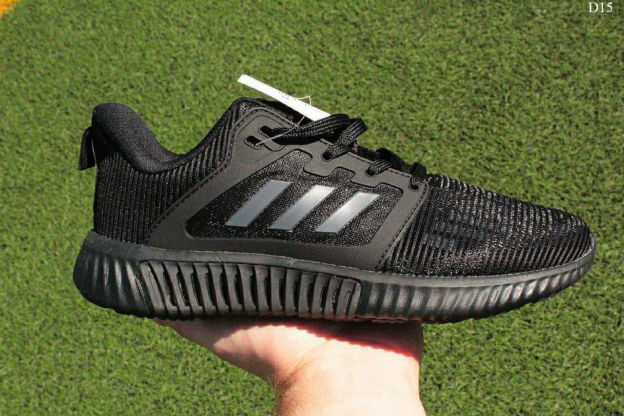 Чоловічі кросівки Adidas ClimaCool Vent M (чорні) D15