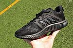 Чоловічі кросівки Adidas ClimaCool Vent M (чорні) D15, фото 7