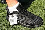 Чоловічі кросівки Adidas ClimaCool Vent M (чорні) D15, фото 3