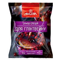 Суміш спецій Akura для Глінтвейну 10 г